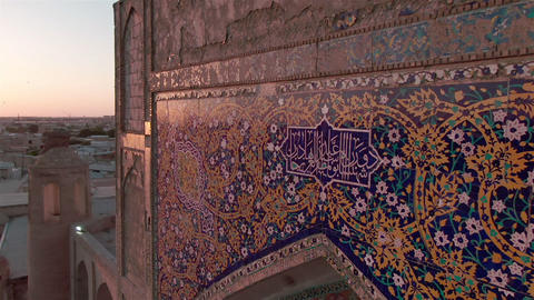 Portal of mosque in the rays of the setting sun, drone aerial ライブ動画
