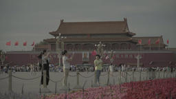Tiananmen Square. Beijing. China Footage