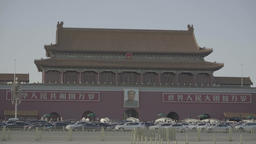 The entrance to the Forbidden City on Tiananmen square. Beijing. China. Asia Footage