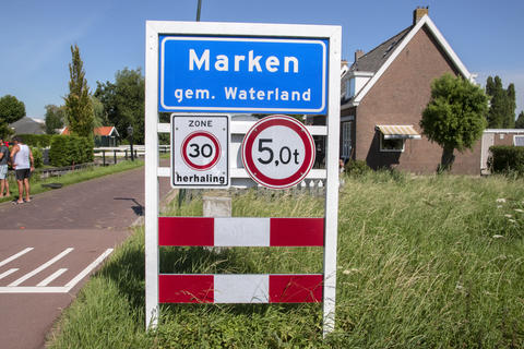Street Sign Marken The Netherlands 6-8-2020 Photo
