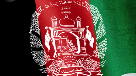 Afghanistan. State flag of the country Animation