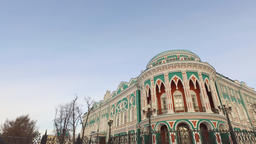 House Sevastyanov (House of Trade Unions) Yekaterinburg, Russia Footage