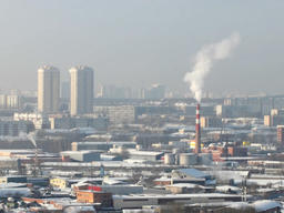 Prom area and city in the distance. Ekaterinburg. Uktusskie mountains Footage