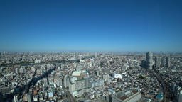 A view of the big city Tokyo Footage