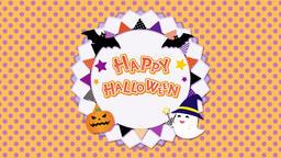 Halloween title3 Animation