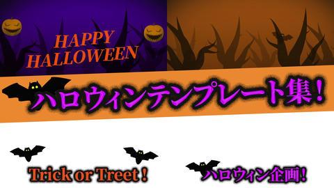 Halloween motion grapfhics templates 2020 Motion Graphics Template