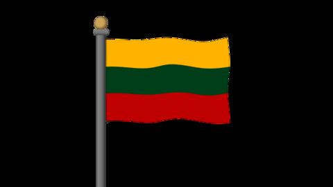 リトアニアの国旗 背景はアルファチャンネルです。 CG動画