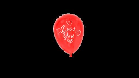 Celebration Loop Animation Balloon for Your Birthday Celebration, Valentine's Day, Anniversary, Animation