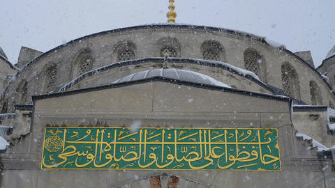 detail of an arab writing on the facade of a mosque, snowstorm Footage