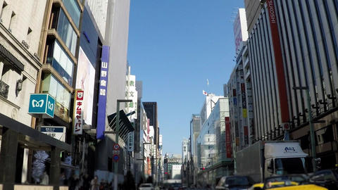 Tokyo city scenery. The streets of Ginza Footage