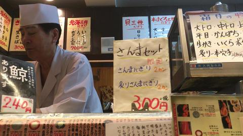Sushi craftsmen ビデオ