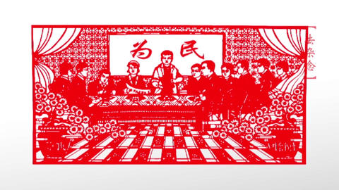 The interpretation of Chinese wind paper-cut Three Character Classic promo shot Animación