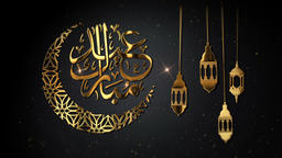 Eid mubarak arabic 動畫