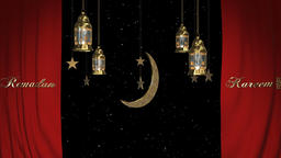 Ramadan Kareem Greeting 動畫