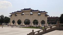 Liberty Square main gate National Theatre and Concert Hall Taipei Taiwan 影片素材