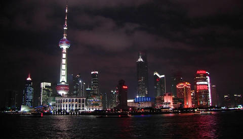 Shanghai skyline at night Stock Video Footage