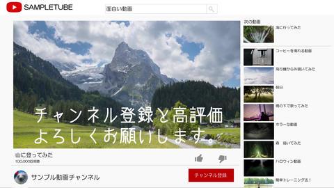 Youtube風チャンネル登録ムービー モーショングラフィックステンプレート