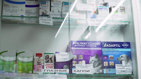 Pharmacy store in a veterinary clinic Live Action