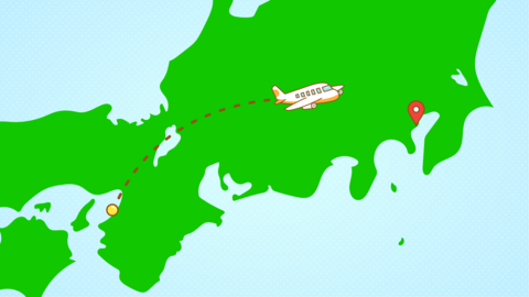 Airplane movement (Kansai to Haneda) without letters Animation