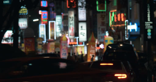 Night street with illuminated banners in Seoul, South Korea Footage