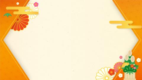 New Year's background base with kadomatsu, orange frame, decoration, transition Animation