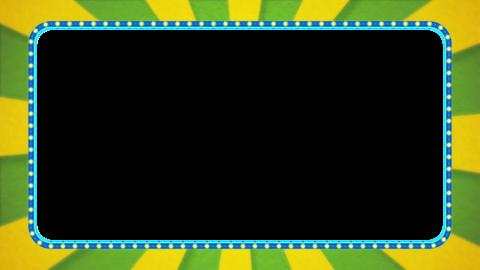 黄緑・黄色の放射線の枠アニメーション・水色の電飾・アルファ付き CG動画