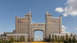 Astana, Kazakhstan - September 5, 2016: KazMunayGas - Head office. View of the B Footage