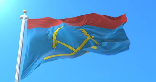 Flag of the industrial city of Podolsk, Russia. Loop Animation