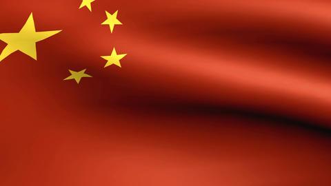 Waving flag china Animation