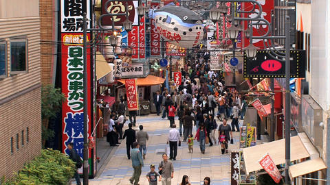 Busy street Osaka Stock Video Footage