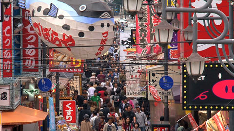 Busy street Osaka Footage