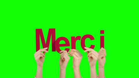 Hands holding up merci Animation