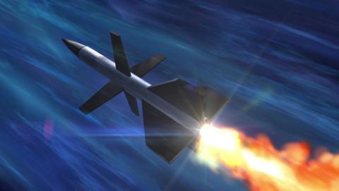 SHA Missile Fire Image Blue Animation