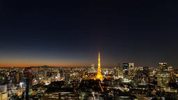Sun set over the city of tokyo Archivo
