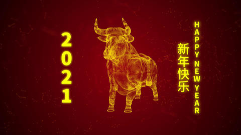 Happy Chinese New Year the year of Ox hologram in Golden Chinese style font Animation