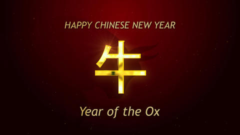 Happy Chinese New Year the year of Ox in Shiny golden Chinese style font Animation