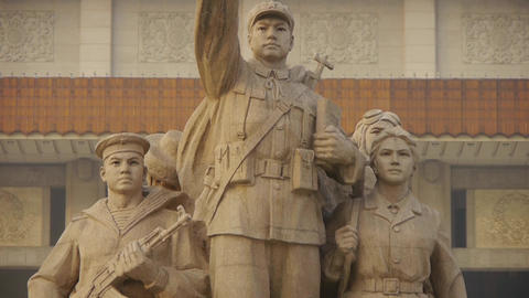 china beijing revolutionary martyrs memorial... Stock Video Footage