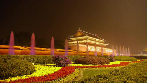 Forbidden City in Beijing China,Tiananmen & fountain at night,national day Footage