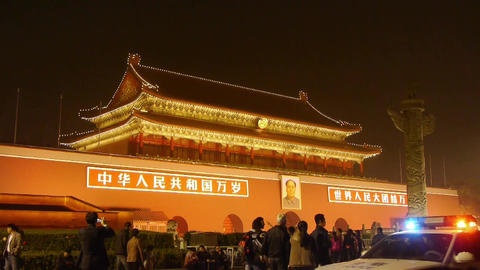 Forbidden City in Beijing China,Tiananmen & crowd at night Footage