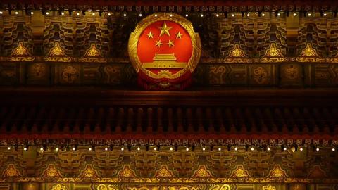 closeup china beijing Tiananmen national emblem &... Stock Video Footage