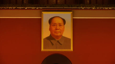 closeup china beijing Tiananmen national emblem & maozedong portrait Footage