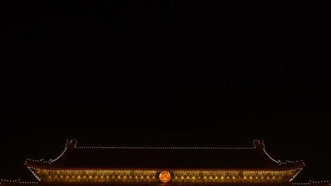 closeup china beijing Tiananmen national emblem & Stock Video Footage
