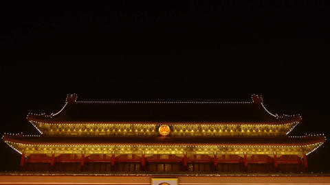 closeup china beijing Tiananmen national emblem &  Animation