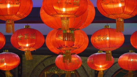 Red Lanterns Tassel At Night,elements Of East,chin stock footage