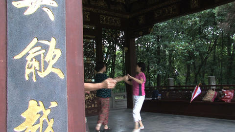Chinese people dancing Stock Video Footage