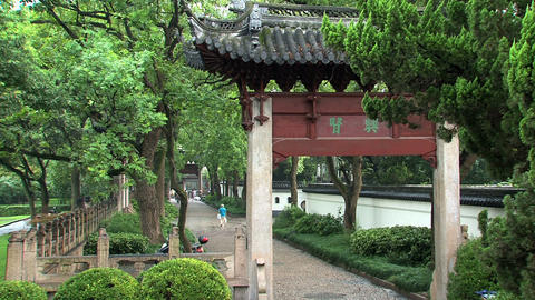 Gate Jing an park Stock Video Footage