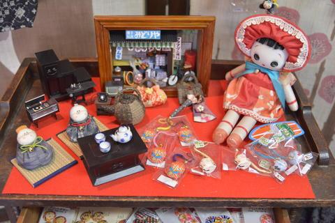 Shop;Our Gallery Umetani;Japan Photo