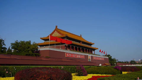 Beijing Tiananmen,China Political center Stock Video Footage