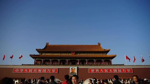 tourist on Beijing Tiananmen Stock Video Footage