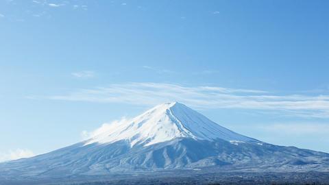 Mt. Fuji Footage